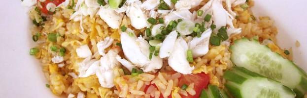 タイで食べるタイ米のチャーハン「カオパット」